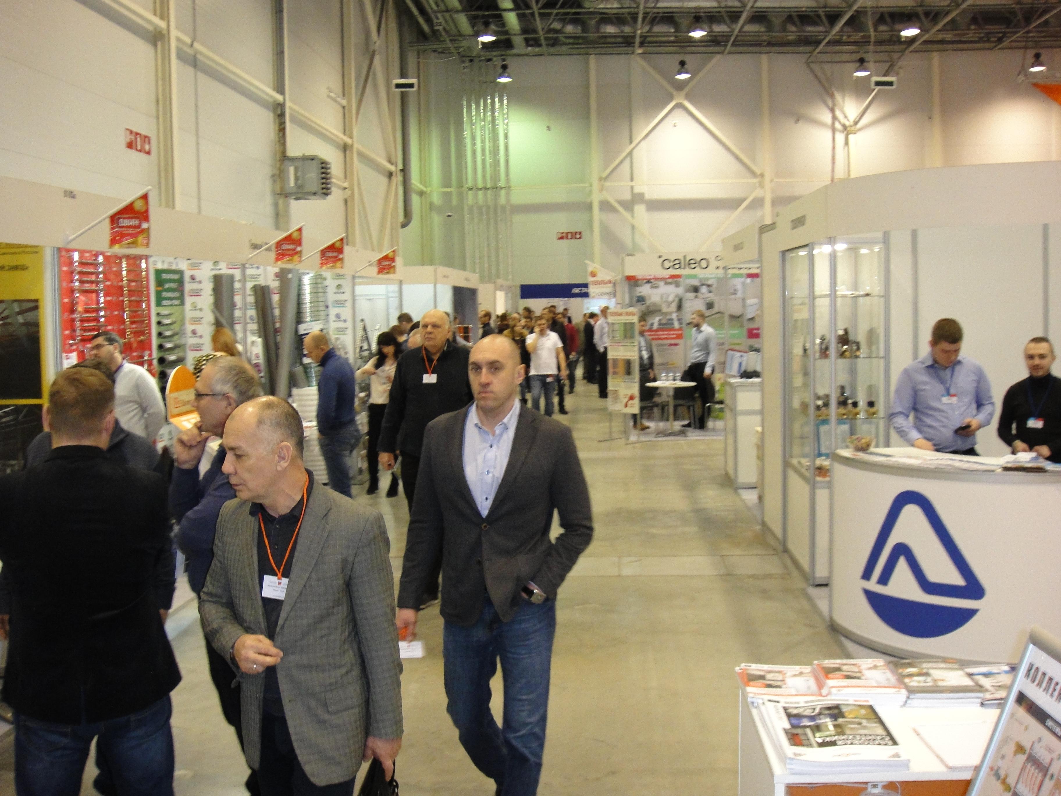 Выставка теплообменного оборудования в Новосибирске
