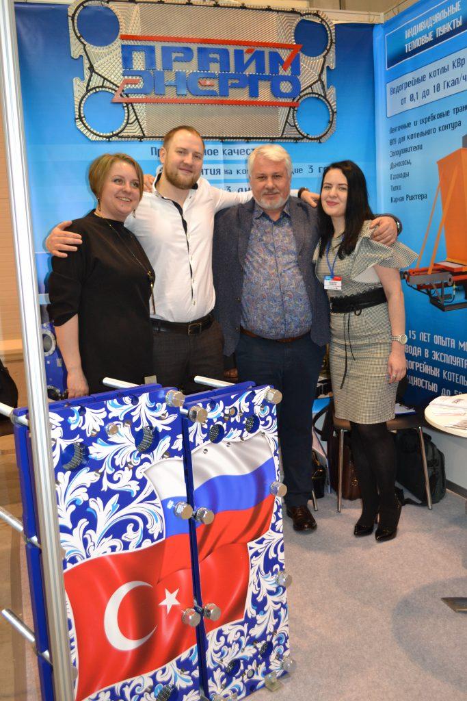 ООО Прайм Энерго - производство теплообменников в Новосибирске